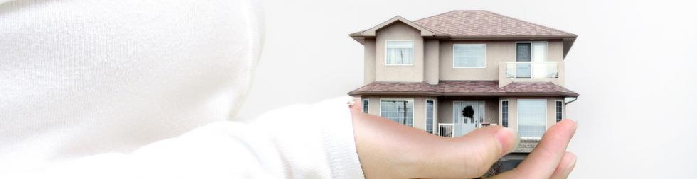 既存住宅状況調査外注事業